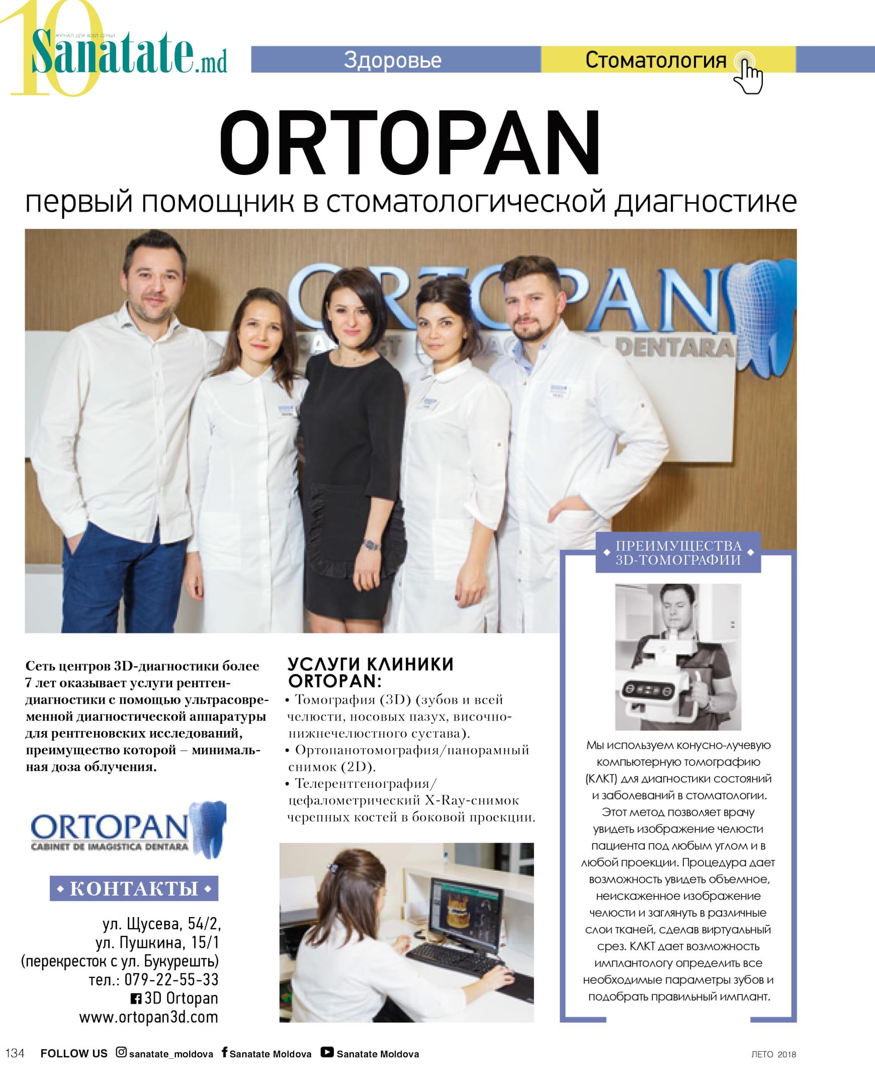 sanatate-ortopan